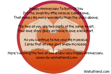 1 Year Funny Anniversary Poems #7