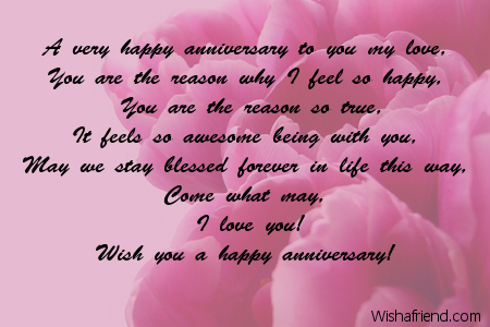First meeting anniversary sms to husband