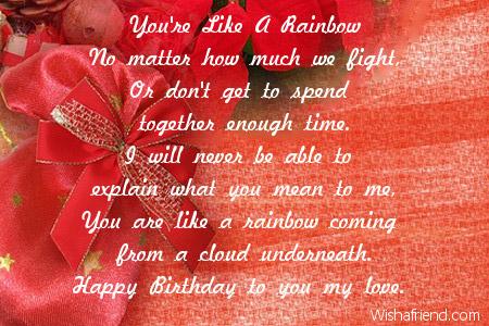 Happy Birthday My Husband Poem