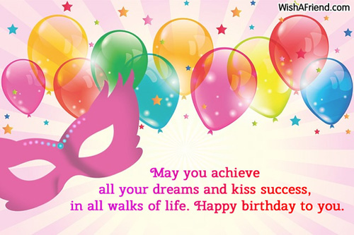 Birthday Wishes For Kids Happy Birthday Wishes For Toddler