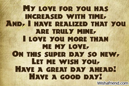 Have A Good Day My Love Quotes Archidev