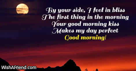 Good Morning Messages For Husband - Page 1