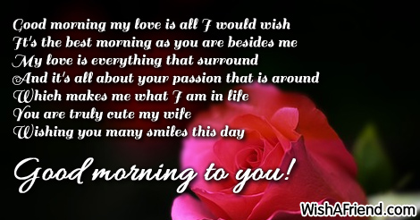 Good Morning My Love Is All Good Morning Message For Wife